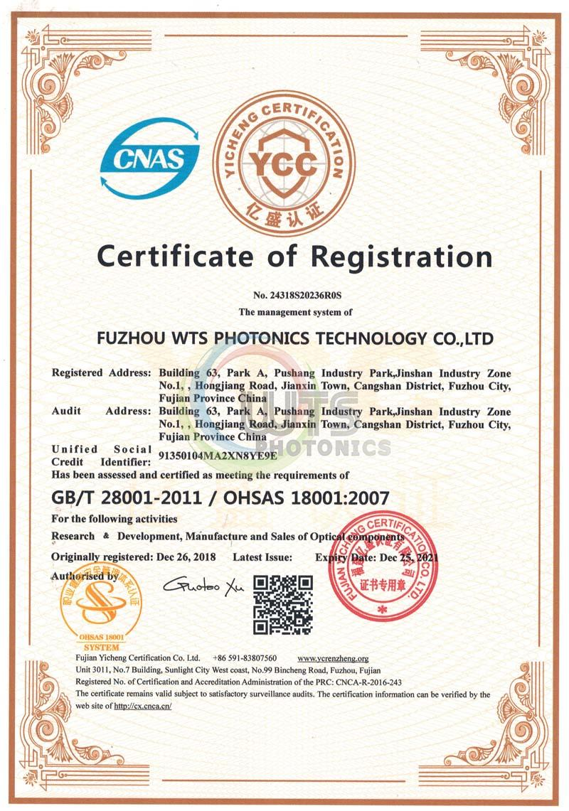 ISO 18001 cerntification