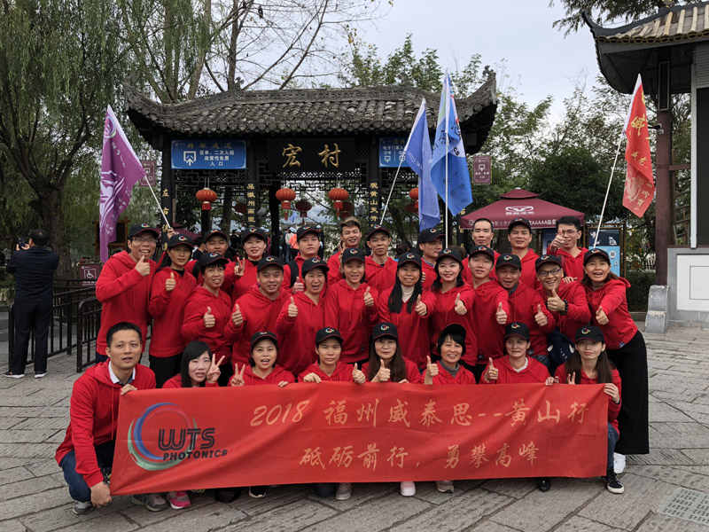 WTS Huangshan Mountain and Hong Cun Company Trip Nov 2018
