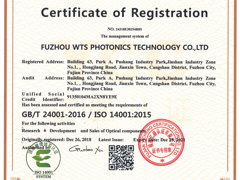 WTS PHOTONICS Successfully Get ISO 14001:2015 Certification
