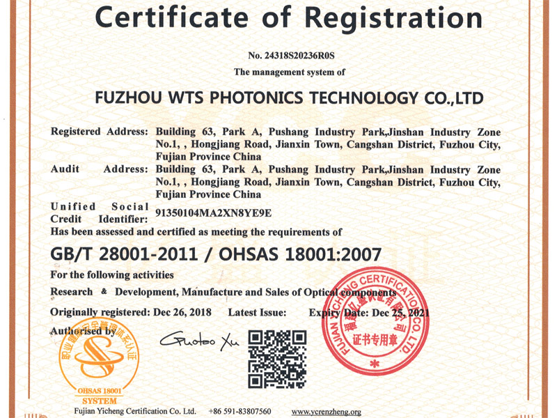 WTS PHOTONICS successfully obtained OHSAS 18001: 2015 Certification