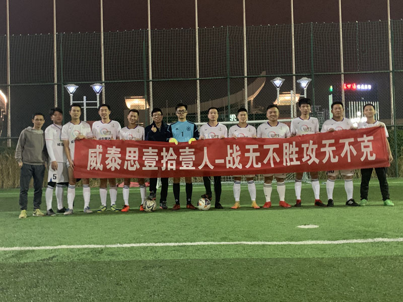 "WTS Football Team ""Eleven People"" successfully founded"